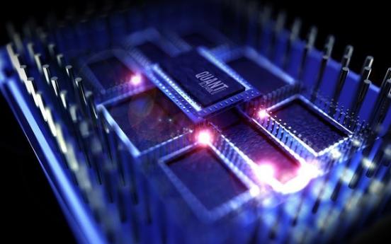 芯片厂商ASR向上海移芯通信科技发起商业秘密侵权...