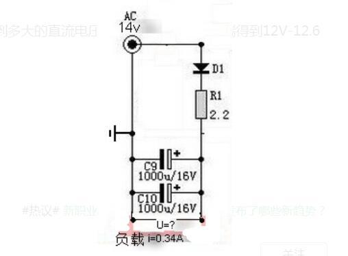 半波整流电压计算_