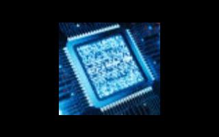 中芯国际拒绝华为_华为Mate40是最后一代麒麟芯片?