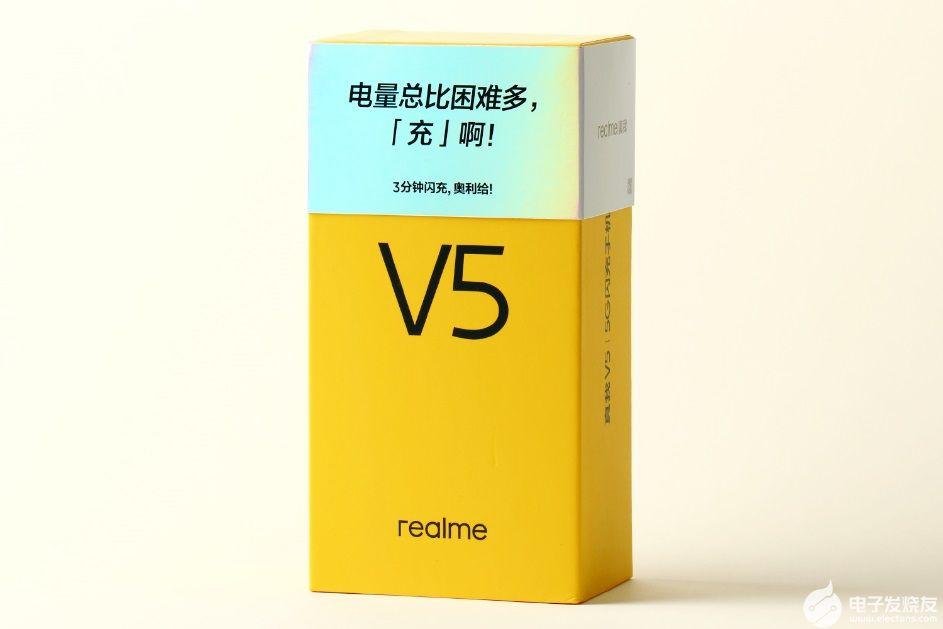 5G手机Realme V5颜值亮眼  realme v5参数给力 电量总比困难多