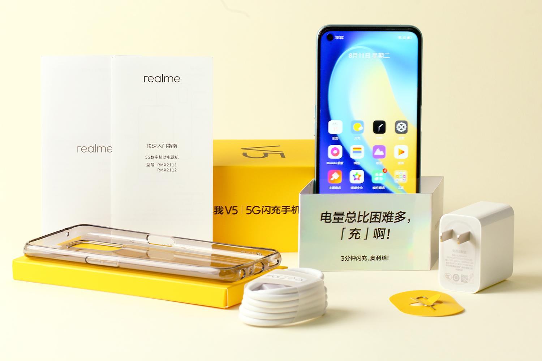 5G手機Realme V5顏值亮眼  realme v5參數給力 電量總比困難多