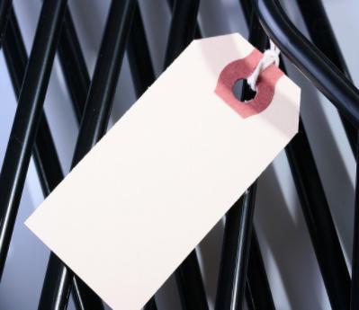 易点易动固定资产管理系统:基于RFID散步式盘点