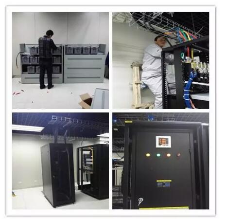 UPS电源安装的十大注意事项