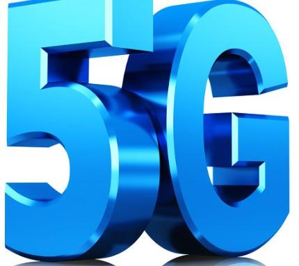 CITE2020积极响应聚焦5G和物联网,打造未来发展新优势