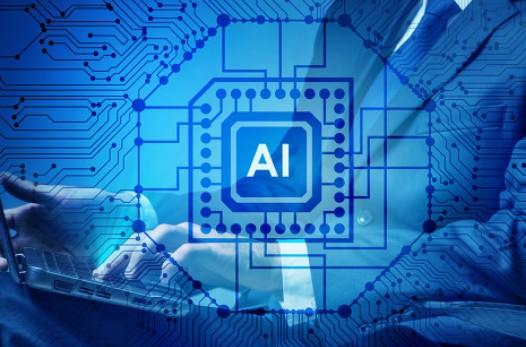 人工智能技术在几乎所有工业部门都得到了应用