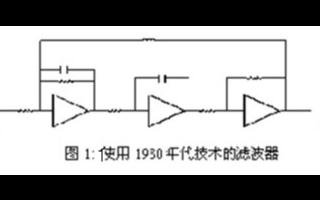 采用Agilent 6000系列示波器应对测量挑...