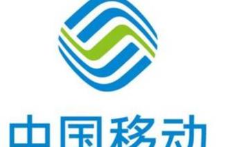 中国移动打造5G专网运营体系