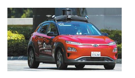 静冈推出用于自动驾驶传感器中的激光雷达产品