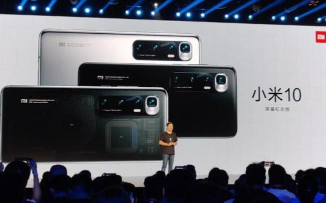 小米10至尊纪念版发布 7月份国内市场5G手机...