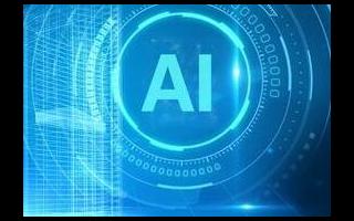 人工智能行业发展的优劣势分析
