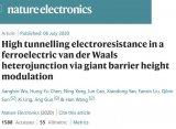 基于范德华铁电隧道结的高性能存储器方案