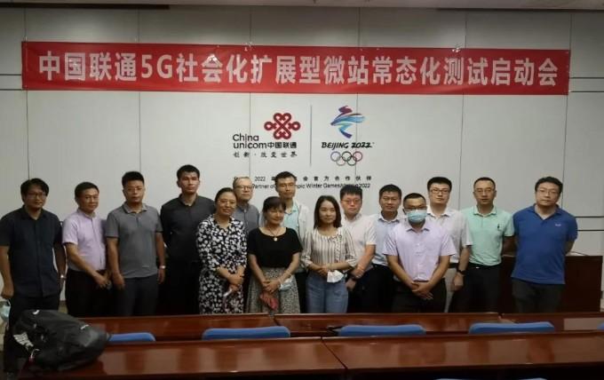上海MWC创新提出2T2R融合三点位(3*2*1...