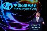 5G引领互联网技术创新,加速互联网行业变革