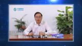 中国移动举办5G专网启航计划线上发布会