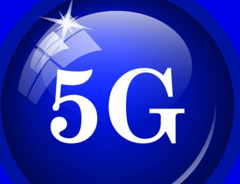 山东联通将积极扩大5G精品网共建共享的范围