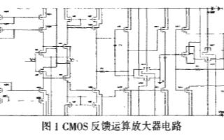 基于CMOS电路结构的第二代电流传输器电流反馈运...