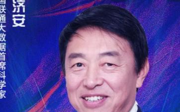 中国联通范济安:5G赋能智慧园区与专业化园区