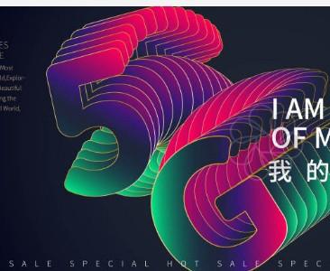 中国联通作为5G+工业互联网的创新服务者,协同合...