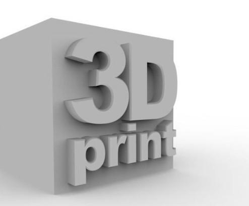 3D打印发光字具有哪些优势?