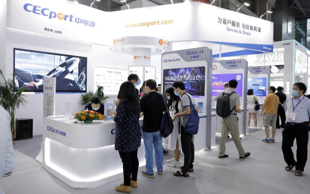 中電港攜廠商十大新品亮相中電展 構建從芯片到系統級解決方案助力新基建