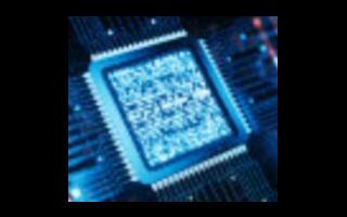 光芯片是什么东西_光芯片和传统硅芯片区别