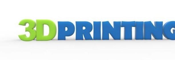 制造業向3D打印技術變革意味著什么?