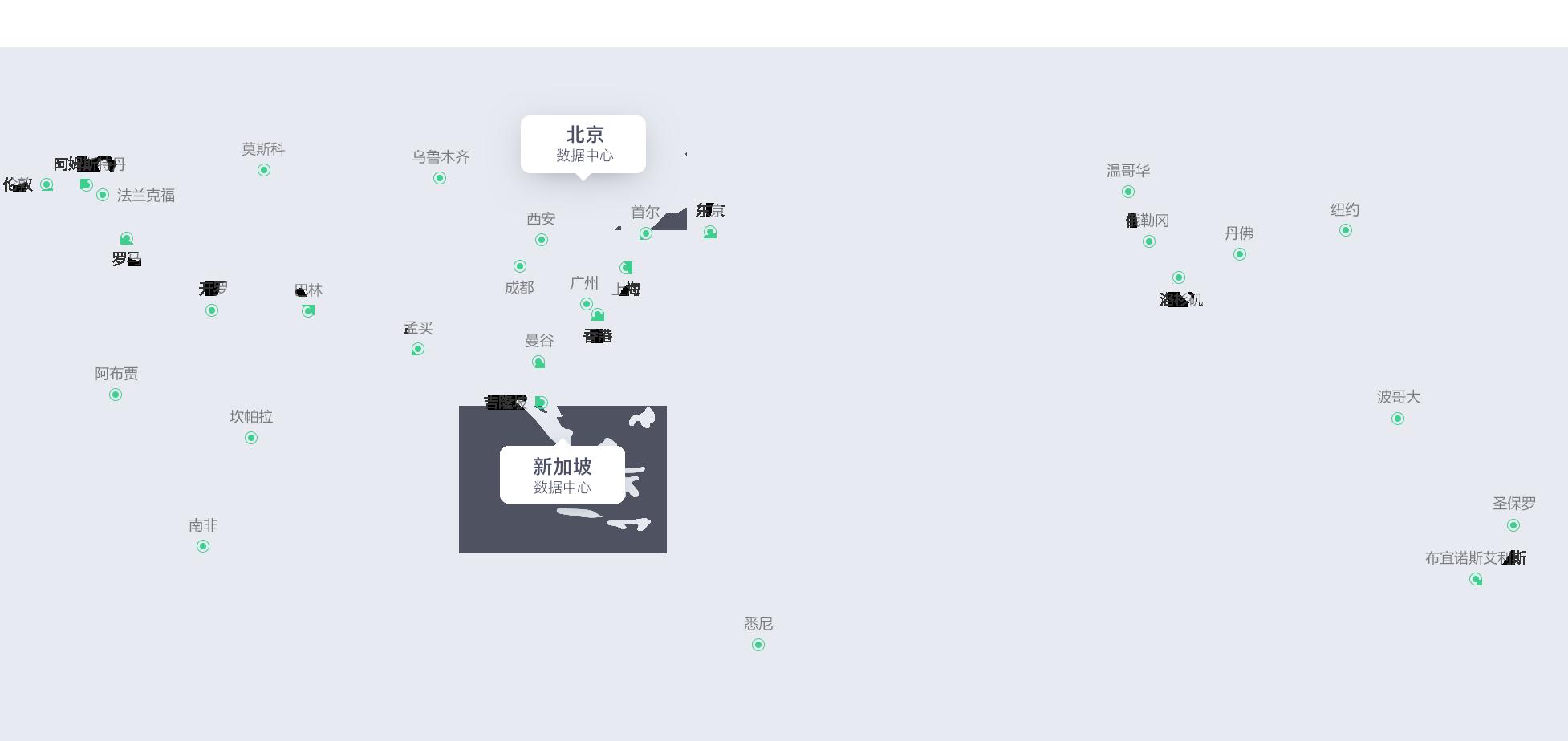 RTC技术是流媒体云时代的桥与路 融云通过IM+RTC+推送打通应用场景