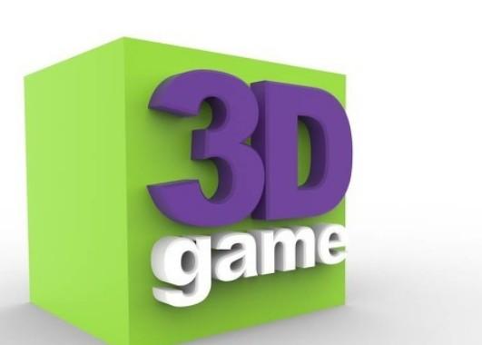 Materialise公司采用3D打印技术制造汽...