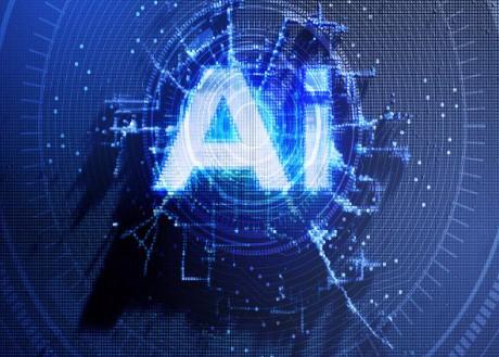 腾讯全面助力工业 AI 化转型