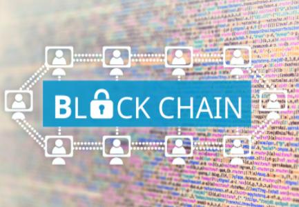區塊鏈行業發展道阻且長,理性認識區塊鏈互操作