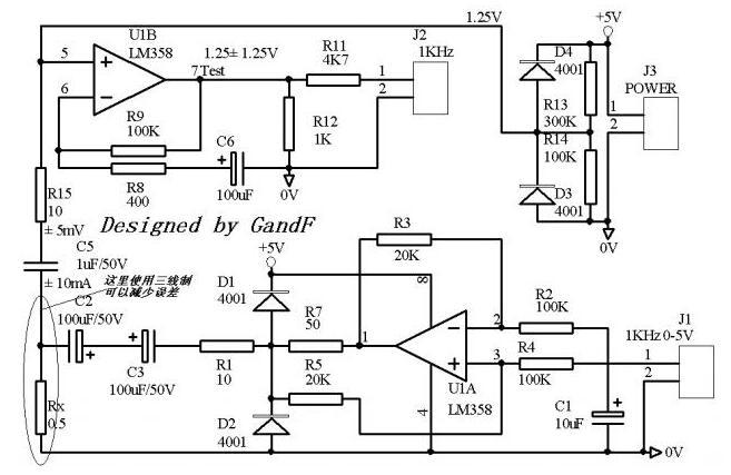 電池內阻測試儀的校準_電池內阻測試儀電路圖