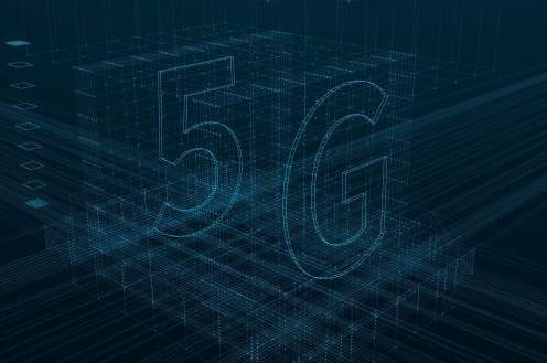 5G工业互联网将催生全新的工业生态体系