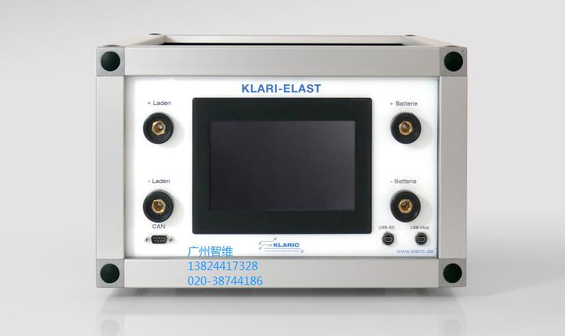 关于KLARI-ELAST蓄电池检测系统的详细介绍