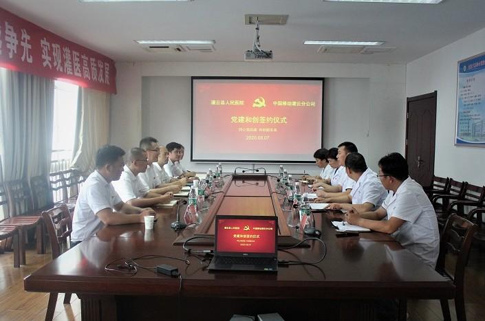 连云港移动灌云分公司助力医院建设和谐、安全的医疗环境