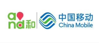 中国移动推动CHBN四大市场全向发力,持续深化价值经营