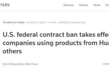 美禁止政府合同方使用华为、海康威视、大华、海能达以及中兴产品