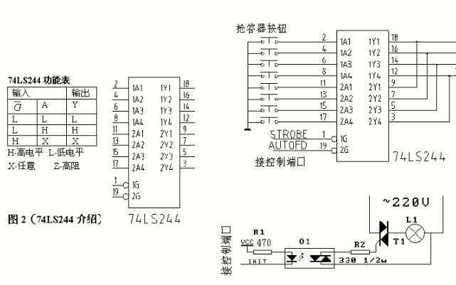 如何使用打印机接口设计语音型抢答器