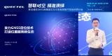 GNSS定位技術對物聯網產業發展的重要性日益凸顯