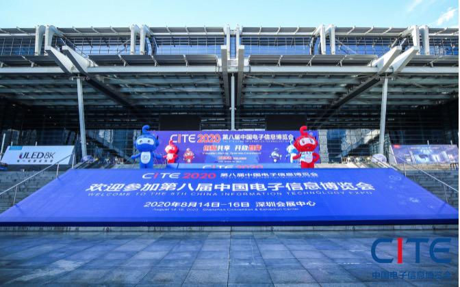 智慧赋能新基建,飞腾携全新产品亮相2020中国电子信息博览会
