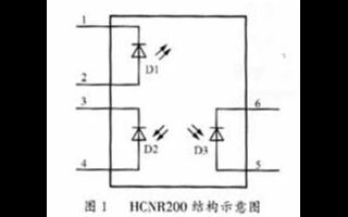 HCNR200型线性光耦的工作原理及在模拟信号隔...