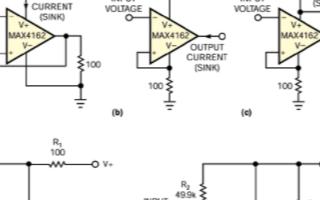 实现可吸收和提供电流的运算放大器的设计