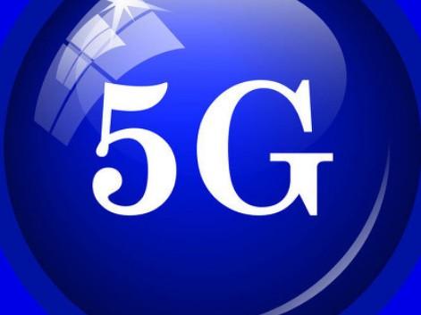 6G关键技术实现突破,太赫兹无线芯片研发成功
