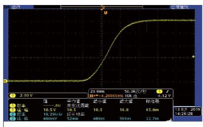 三维压电扫描台在显微镜探针校准中的应用