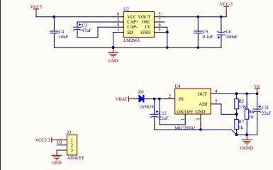 智能车主控板的电路原理图免费下载