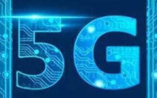 国内新基建浪潮来袭,众多芯片厂商大力推动5G芯片...