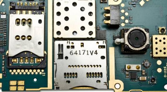 存储芯片价格下滑的趋势将持续到明年上半年?