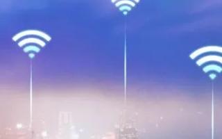 无线互连技术可以将物联网设备快捷地部署到任何地方