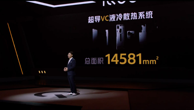 iqoo 5g手機怎么樣 120Hz屏幕+120W閃充+120dB高動態Hi-Fi芯片