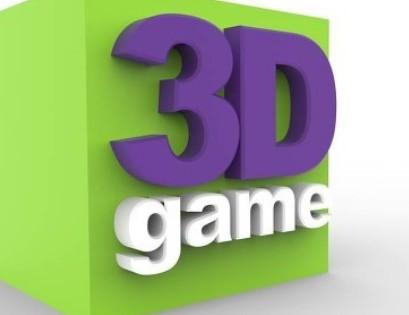 三星的3D IC封装技术X-Cube,让速度和能...