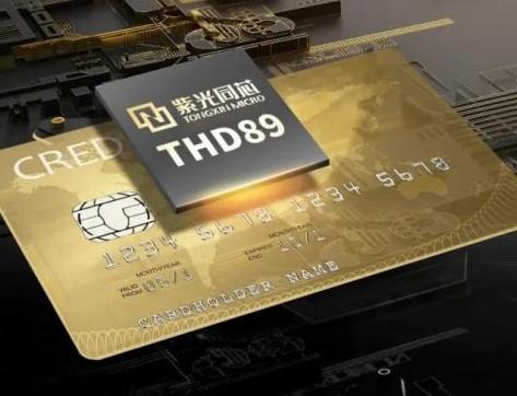 紫光國微推出 5G 超級 SIM 卡
